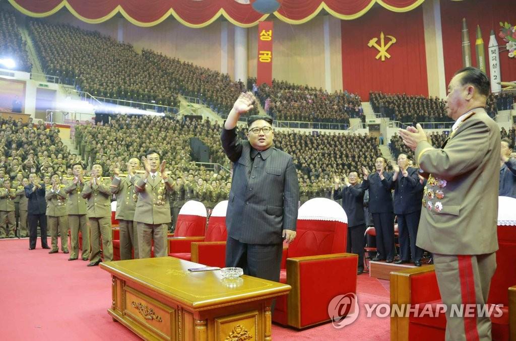 金正恩出席庆祝导弹试射成功活动