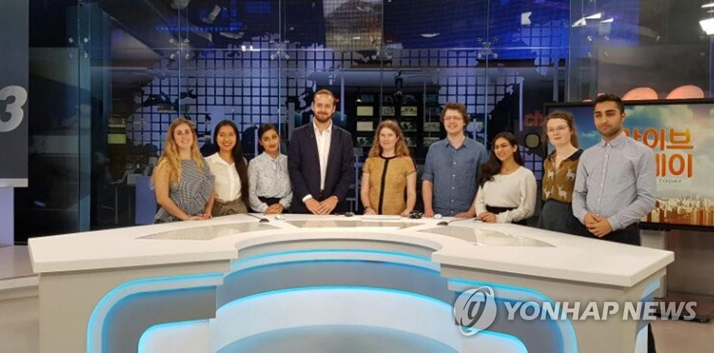 澳洲学生参观韩联社TV