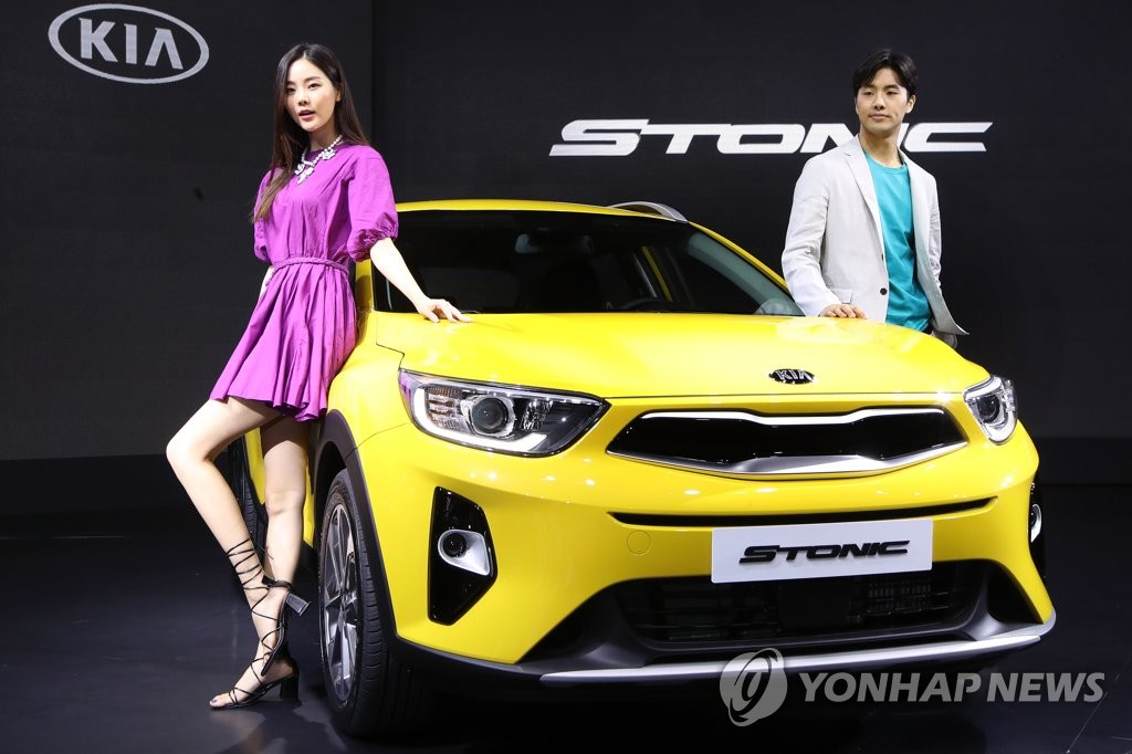 "起亚SUV""STONIC""面市"