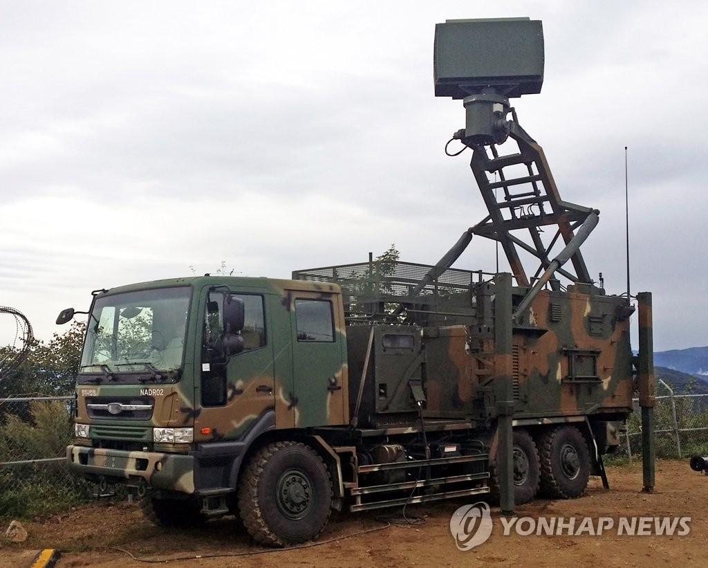 局地防空雷达(韩联社/防卫厅提供)