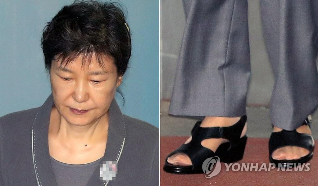 朴槿惠穿凉鞋受审