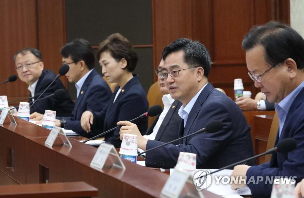 韩财长主持召开经济部门长官会议