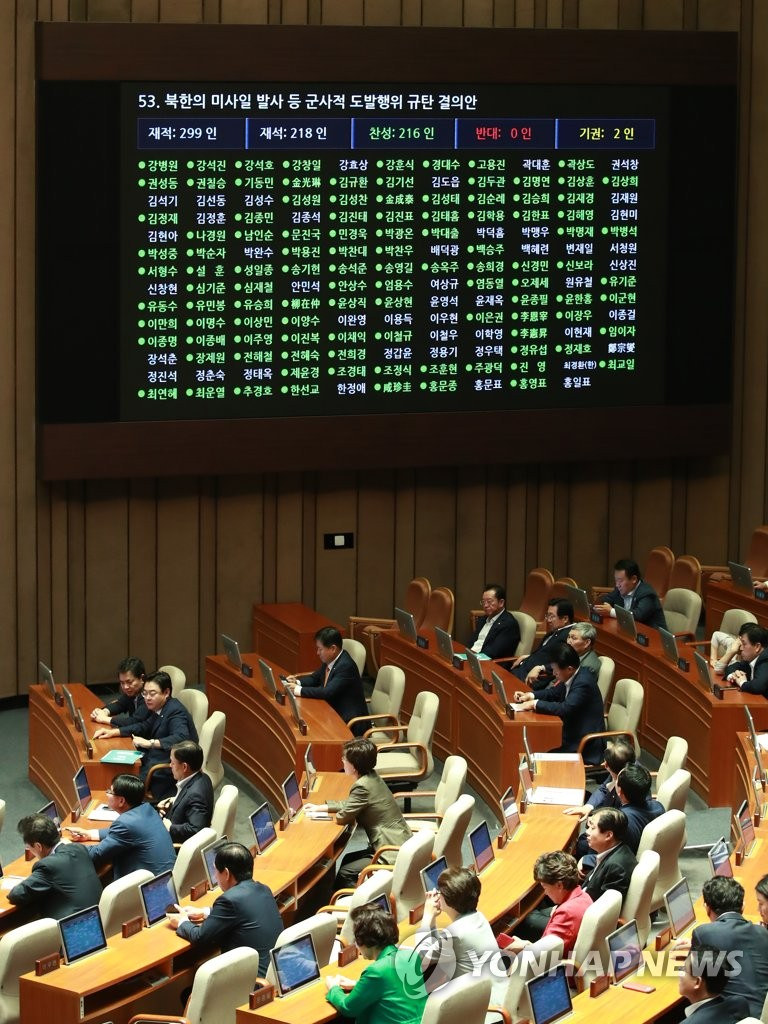 韩国会通过决议谴责朝鲜射弹