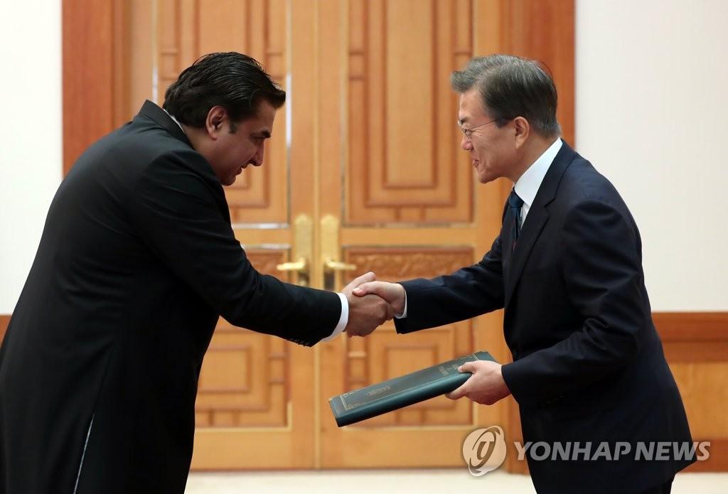 巴基斯坦大使致韩总统国书