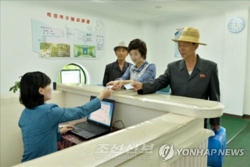 朝媒:朝鲜研发引进移动支付