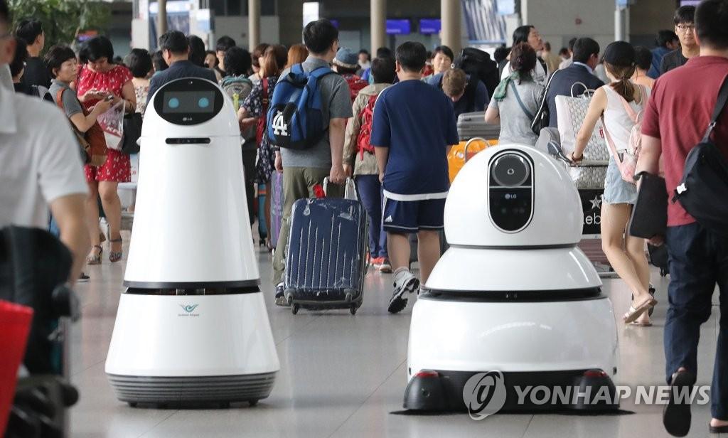 智能机器人亮相仁川机场