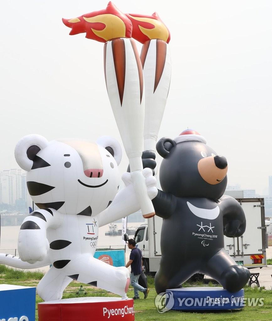 平昌冬奥会吉祥物现身汉江公园