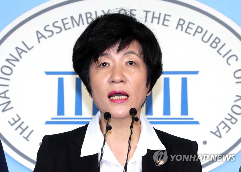 韩共同民主党议员金荣珠(韩联社)