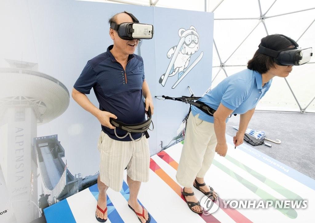 用VR技术事先体验平昌冬奥