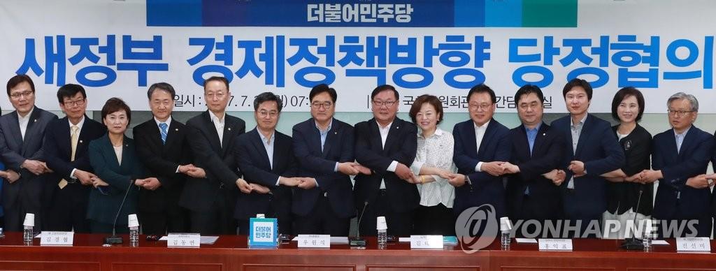 韩政府与执政党共商经济政策