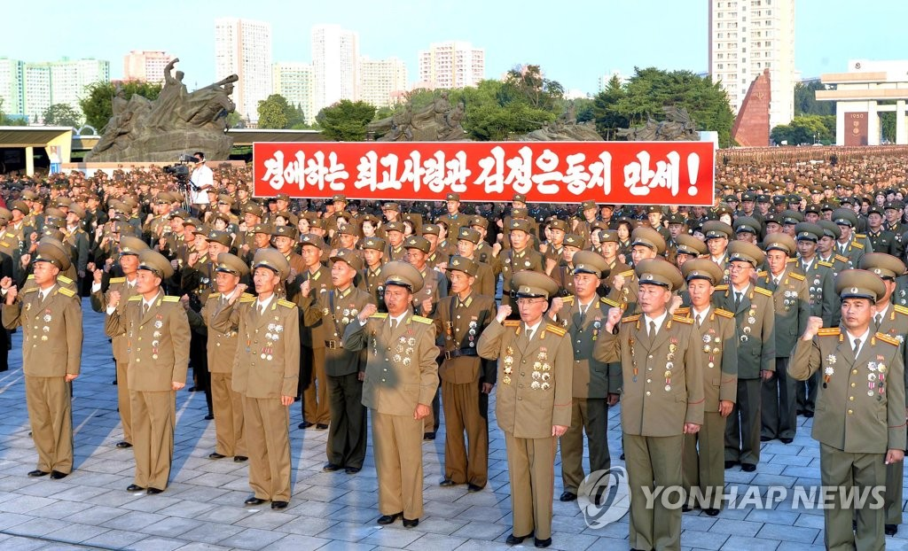 """朝鲜庆祝""""战胜节"""""""