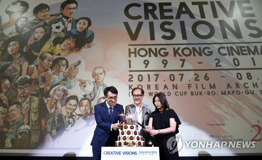 在韩回忆香港电影20年发展史