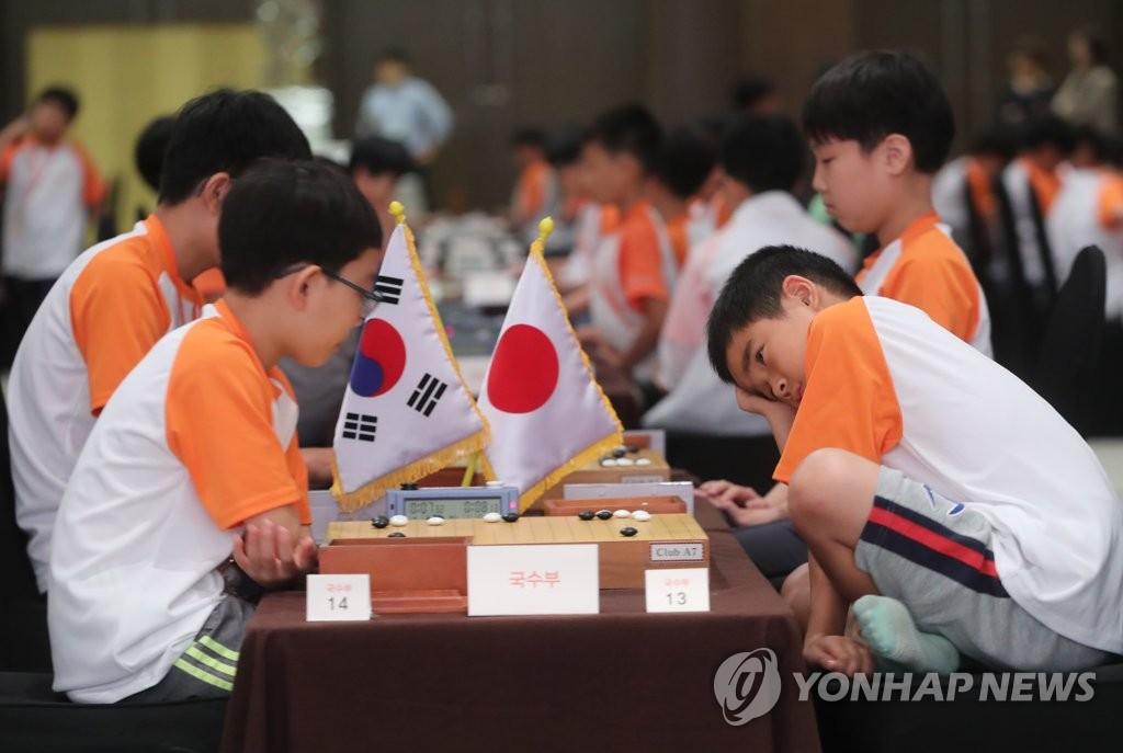 韩日小棋手对弈