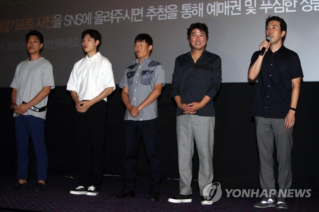 资料图片:7月29日,在韩国CGV星聚汇影城光州西区店,《出租车司机》导演张勋(右一)和主演团队上台向观众致意。(韩联社)