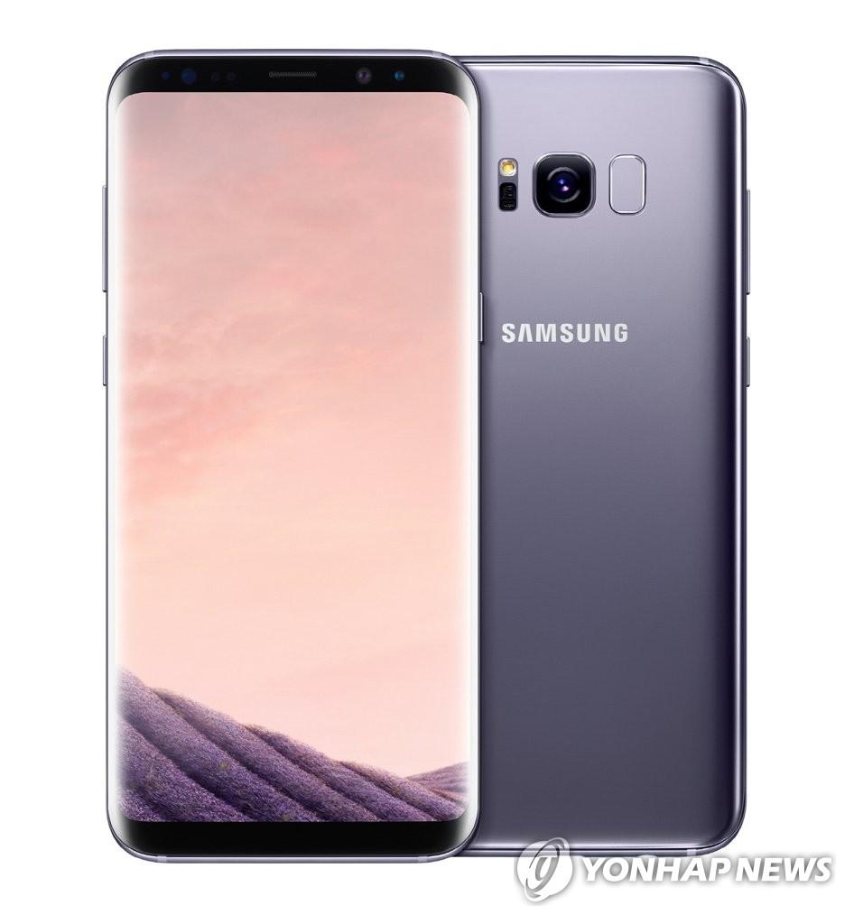 三星最新智能手机Galaxy S8(韩联社)