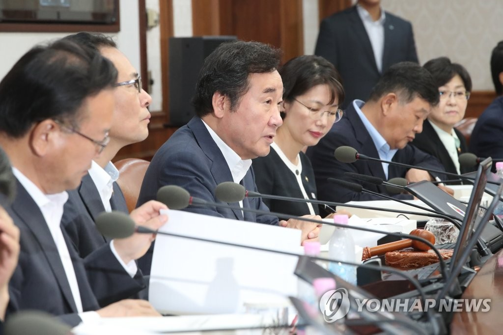 韩总理出席国务会议