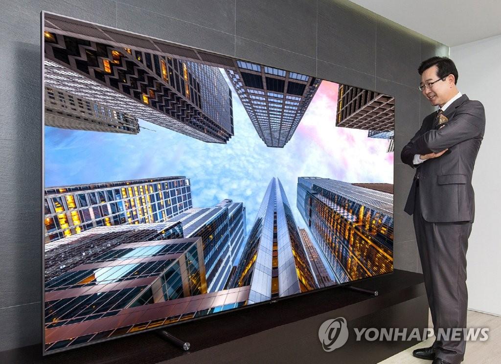 资料图片:三星电子QLED88英寸电视(韩联社/三星电子提供)