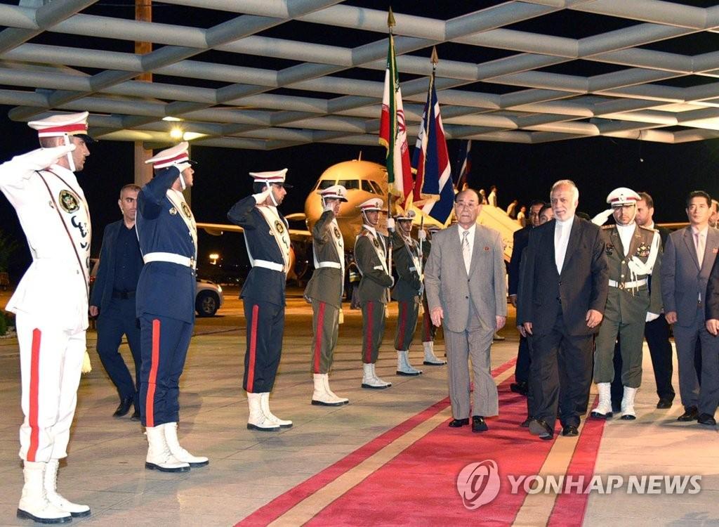 朝鲜金永南抵达伊朗