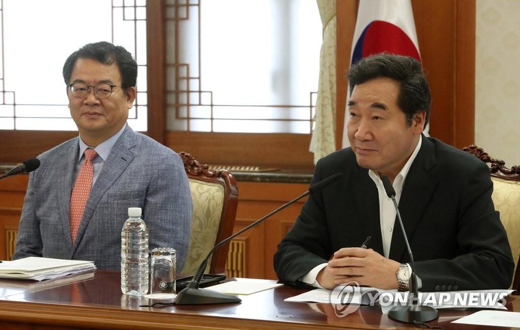 韩总理出席济州支援委会议