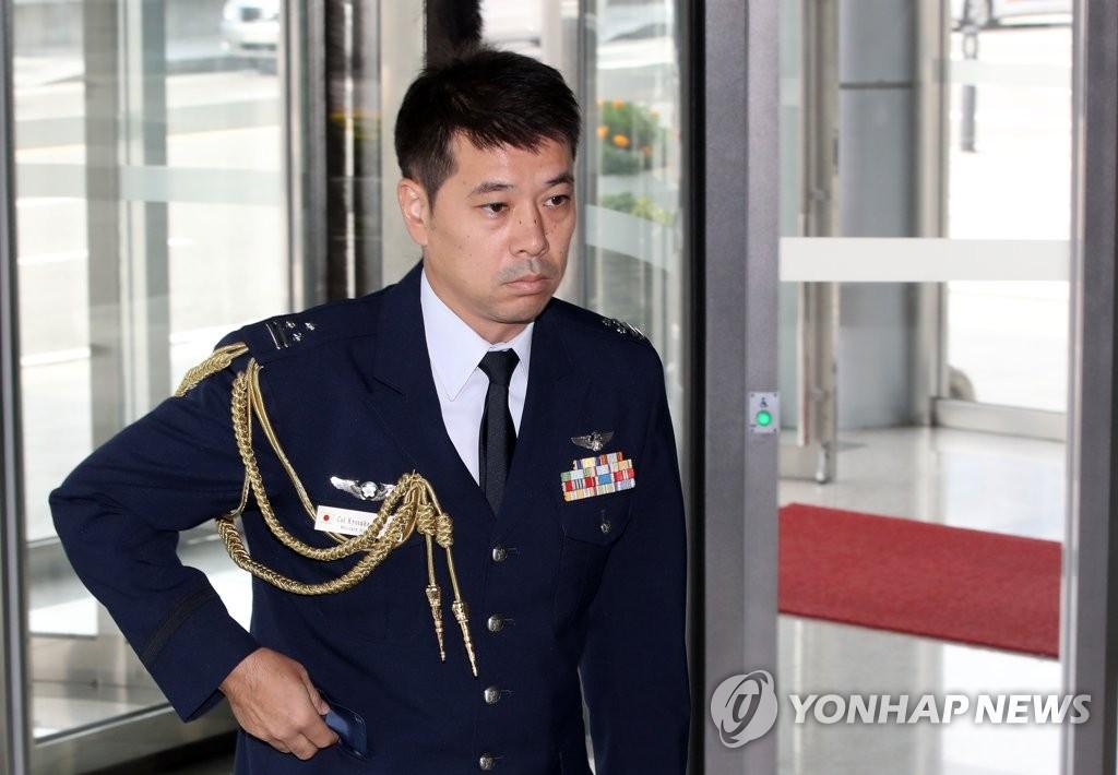 韩政府召见日本驻韩武官