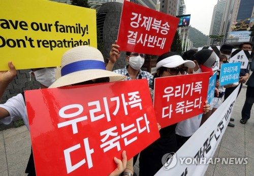 朝鲜谴责人权组织提中国或遣返脱北者回朝