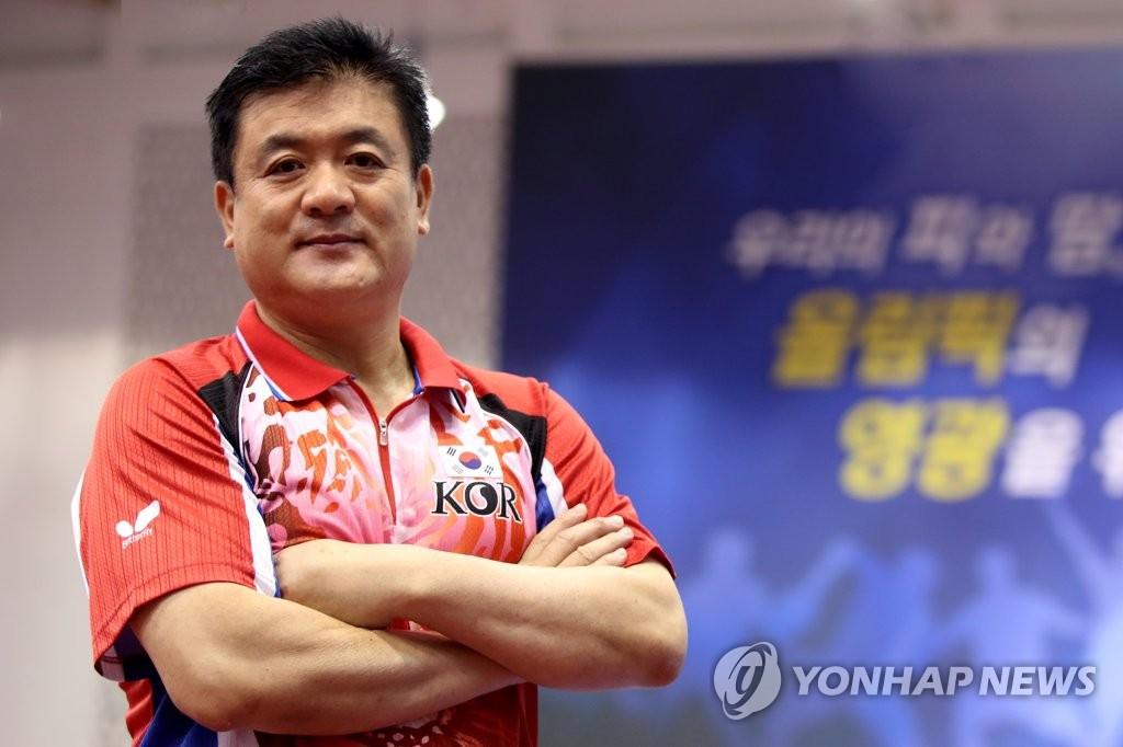 韩女乒聘中国队前教练钟金勇