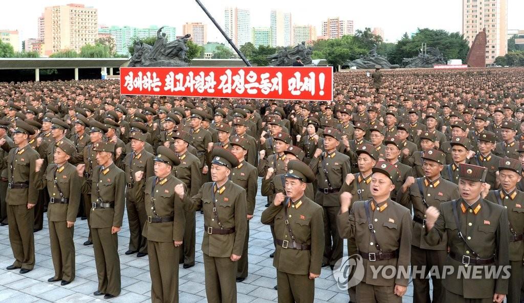 朝鲜军人集会