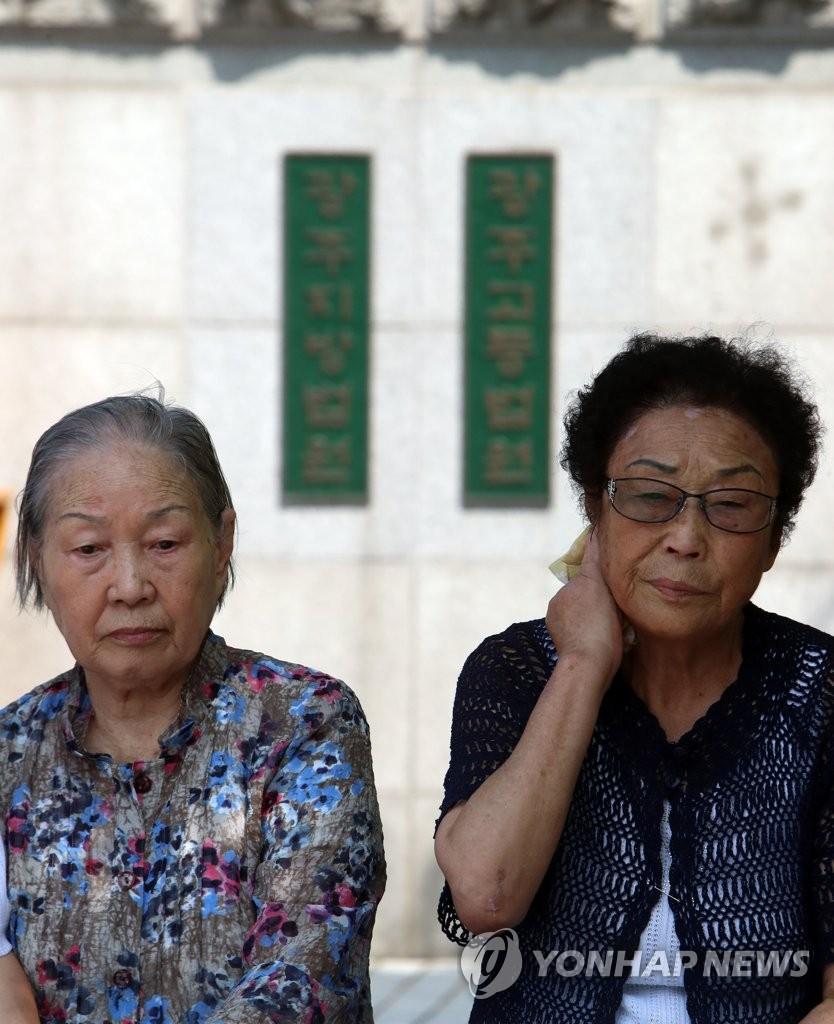 韩法院判三菱赔偿二战强征劳工