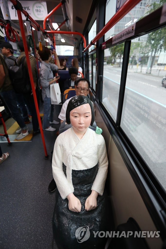 慰安妇少女像搭乘公交
