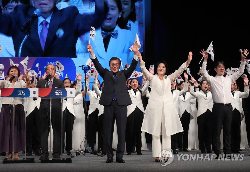 韩国光复72周年纪念仪式