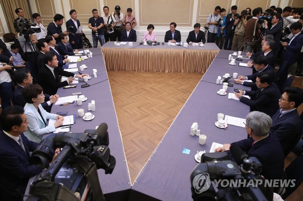 韩国党政青高级会议现场(韩联社)