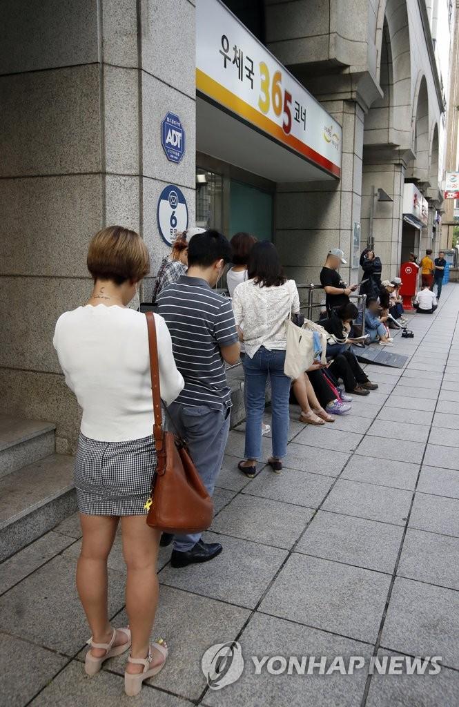 市民排队购买文在寅纪念邮票