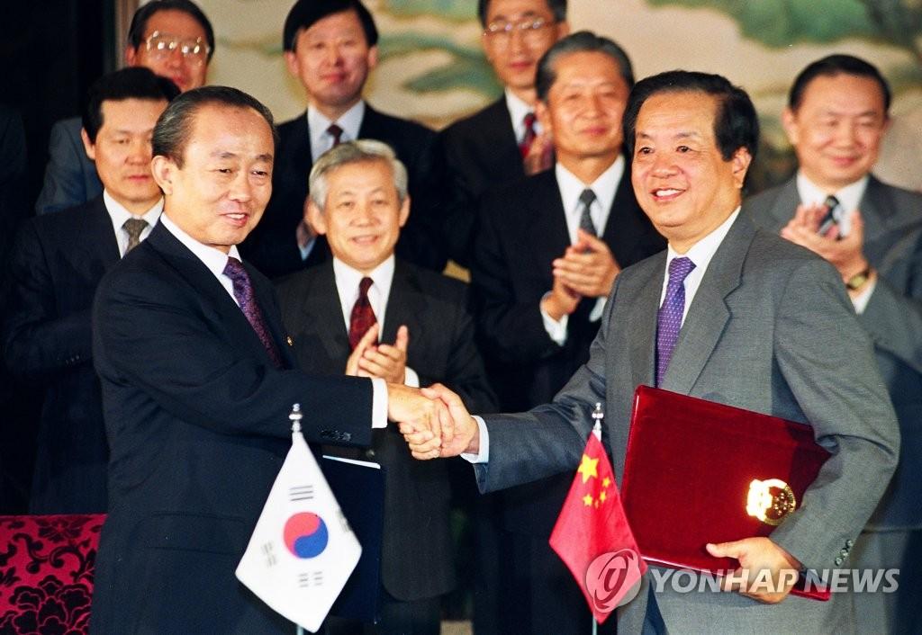 韩中建交的历史瞬间