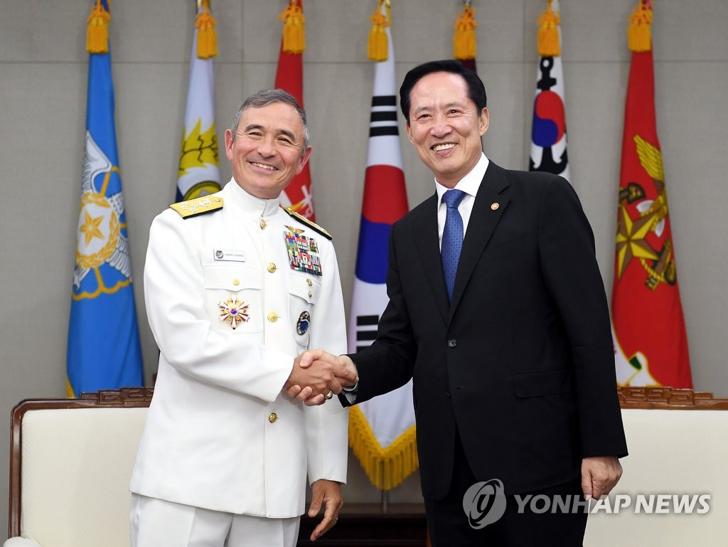 韩防长接见美太平洋司令部司令