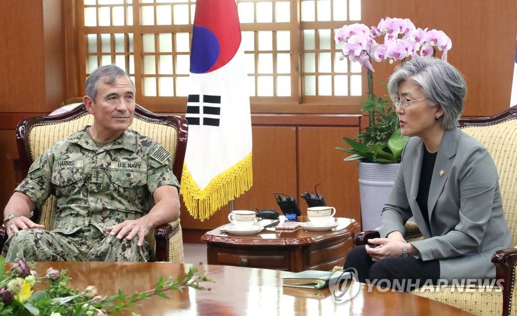 韩外长会晤美太平洋司令部司令