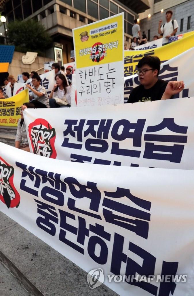 韩民团谴责韩美联合军演