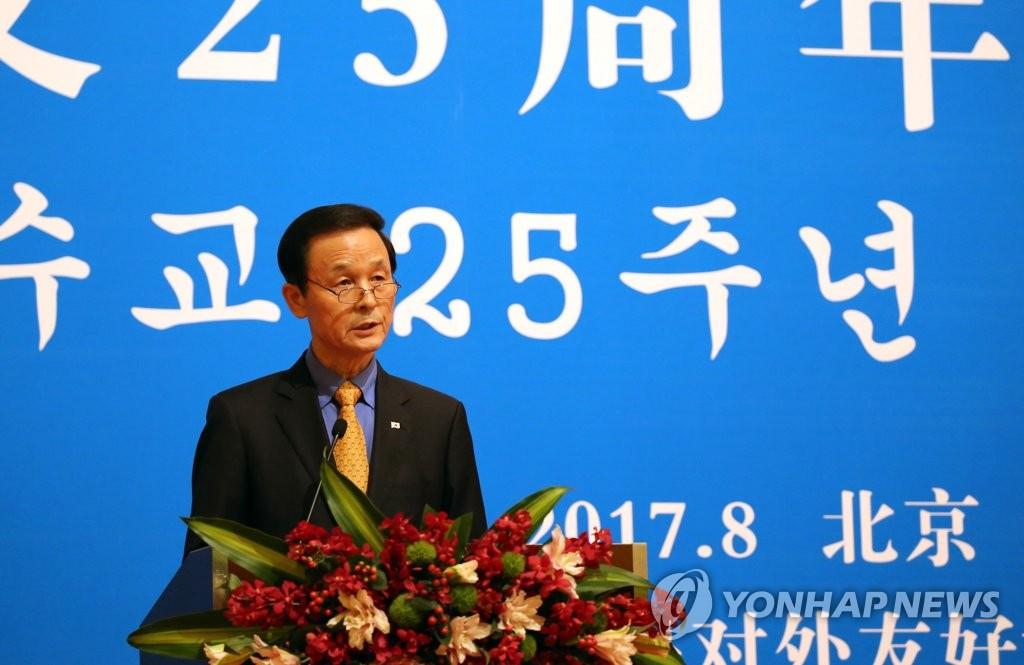 韩大使出席韩中建交纪念招待会