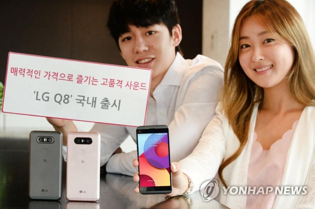 LG新款智能手机Q8