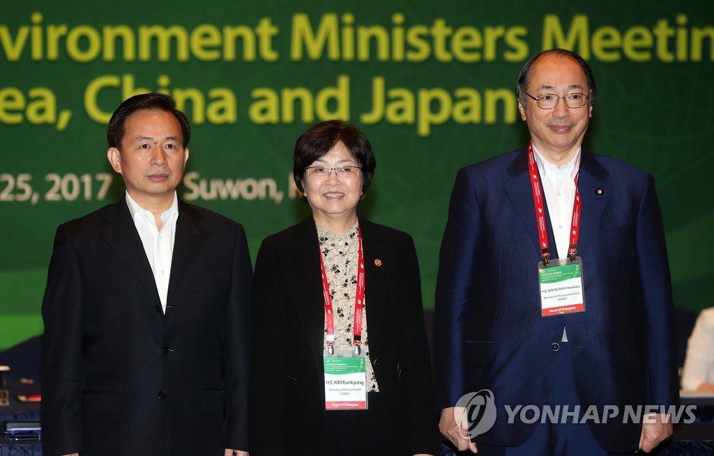 韩中日环境部长合影
