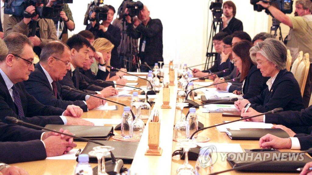 韩俄外长会晤
