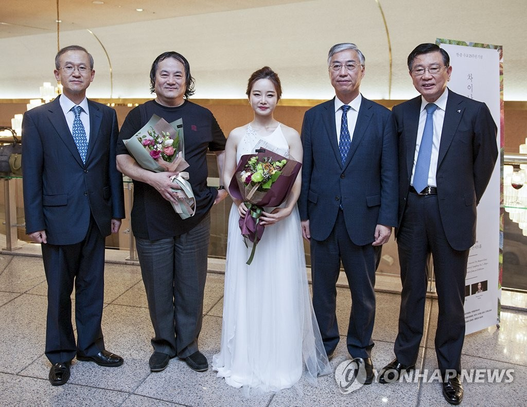 韩中建交25周年纪念音乐会