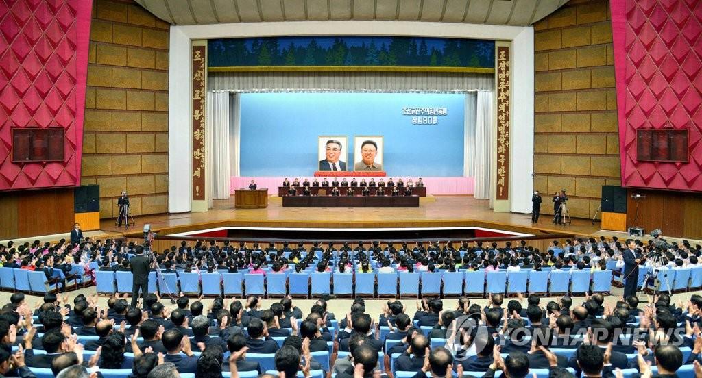 朝鲜青年节中央报告会