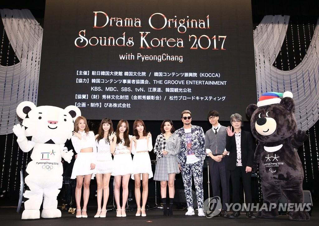 韩剧OST演唱会在日举行