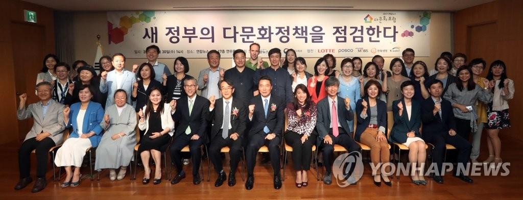 第五届韩联社多元文化论坛开幕