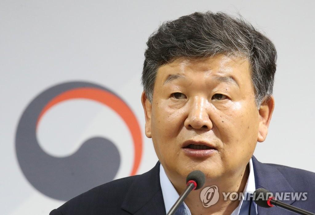 资料图片:韩国文化体育观光部第二次官卢泰刚(韩联社)