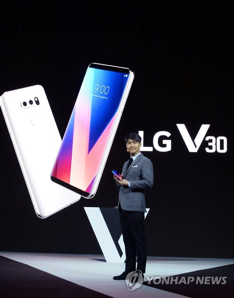 LG新旗舰V30