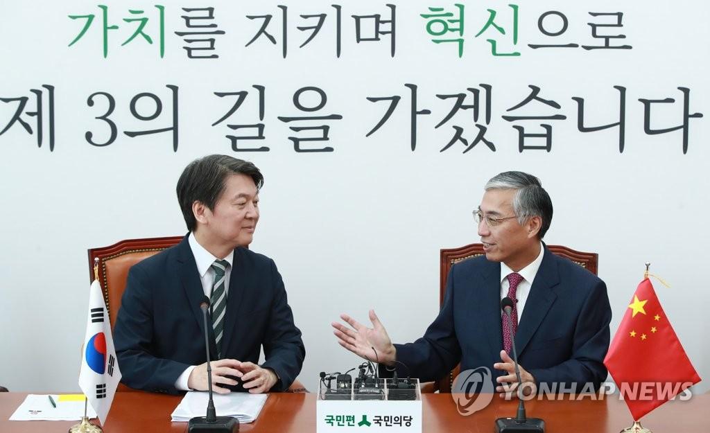 安哲秀与中国驻韩大使会面