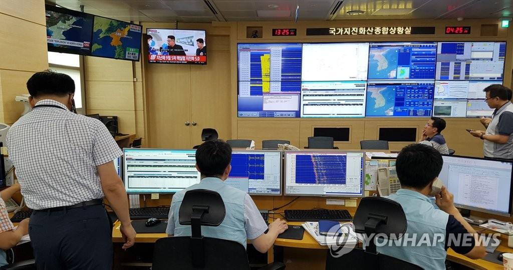 韩气象厅分析朝鲜地震情况