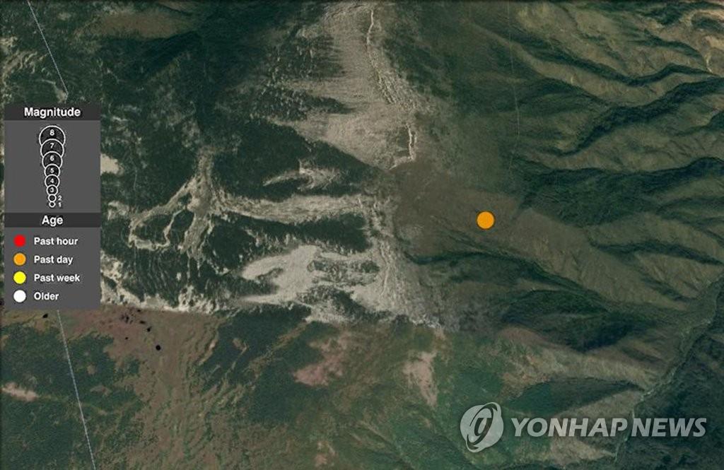 中朝边境发生人工地震
