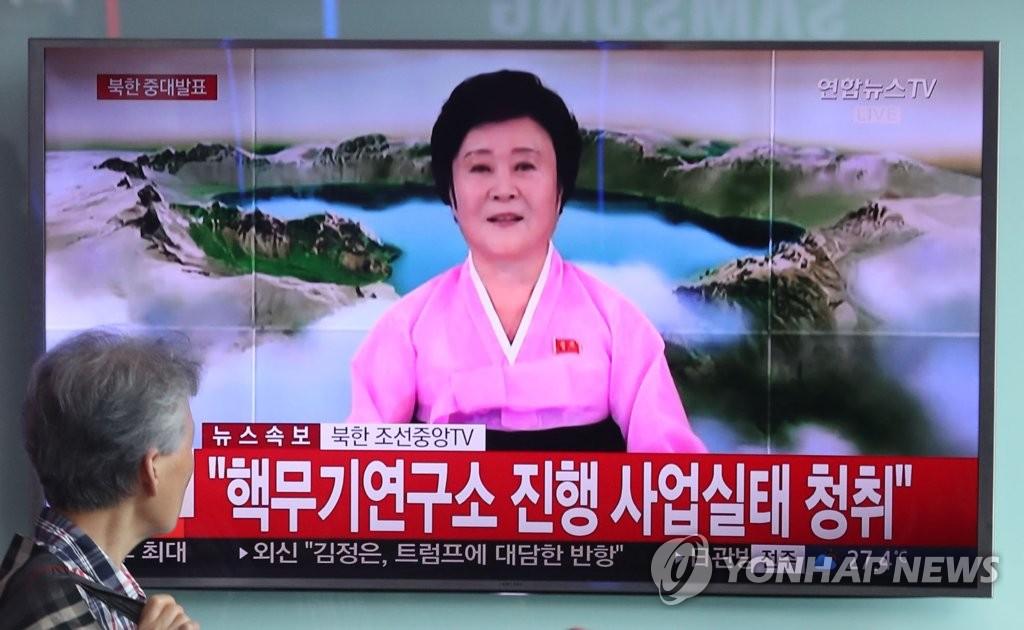 朝鲜宣布成功试爆洲际导弹氢弹